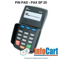 PIN PAD - SP 20 (the portable keyboard).