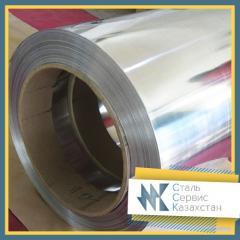 Лента алюминиевая 0.3-10.5 мм, ГОСТ 13726-97,