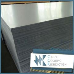 Aluminum sheet, the size is 25 mm, GOST 17232-99,