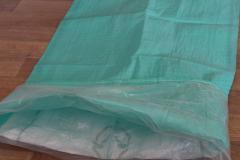 Мешки для муки и сахара с подкладом