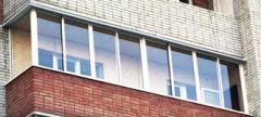 Frames balcony aluminum, Protection and glazing of