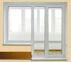 Plastic three-chambered to buy windows in Almaty