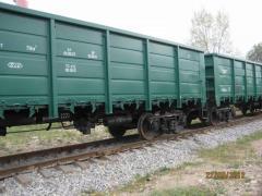Gondola cars 12-132