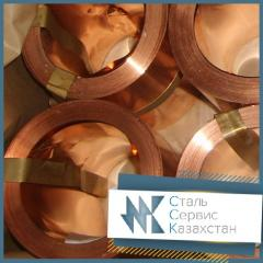 The tape is bronze, the size is 0.02 mm, GOST