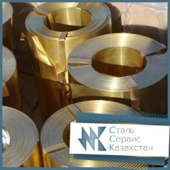 The tape is brass, the size is 1 mm, GOST 2208-91,