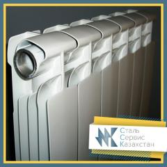 The radiator is aluminum, the size is 500 mm, TU
