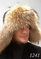 Caps fur in Astana