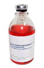 Liquid nutrient medium 199 for cultivation of