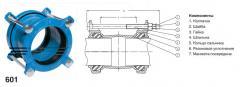 Соединитель AVK раструбный sup - для PN 16 601