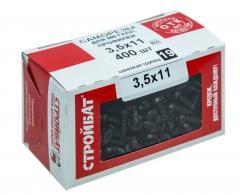 Саморезы для металлических профилей 3,5х11 (400