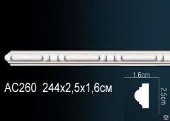 Декор. профиль АС260 244х2,5х1,6см