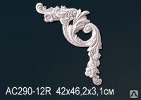 Декор. профиль АС290-12П 42х46,2х3,1см