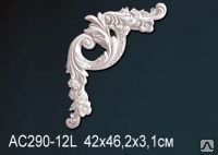 Декор. профиль АС290-12Л 42х46,2х3,1см
