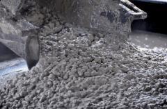 Бетон на сульфатостойком цементе М250 с/с, B20с/с