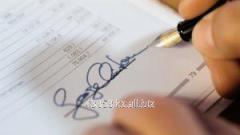 Постскриптум (P&S Signature)