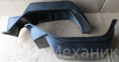 Подкрылки передние УАЗ-452 (1)