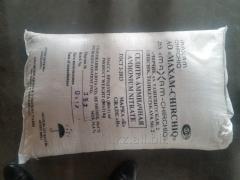 Ammonium nitrate (ammonium nitrate) of BRAND B
