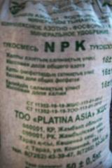 Комплексное азотно-фосфорно-калийное удобрение