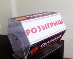 Брендированные лототроны 30*40 см в Алматы, арт. 33234498