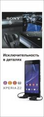Буклет еврофлаер лифлет листовка в Алматы, арт. 4138922