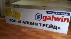 Вывеска наружная реклама в Алматы,  арт....