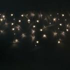 Гирлянда Новогоднее оформление зданий в Алматы, арт. 15214811