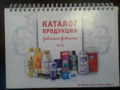 Каталоги, арт. 42421753