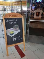 Меловой штендер меловая доска для кафе в Алматы, арт. 39131420