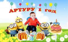 Пресс стена детская в Алматы, арт. 35150609