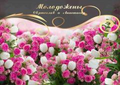 Пресс стена на свадьбу в Алматы, арт. 32982386