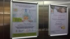 Рамка из открывающего профиля в Алматы, ...