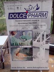 Роллап для презентации 1,5 м Вытяжной штендер в Алматы, арт. 1835425