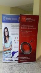 Роллап конструкции в Алматы, арт. 44405606