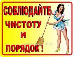 Таблички вывески наружная реклама в Алматы, ...