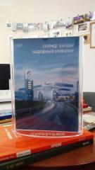 Холдеры в Алматы, арт. 5245321