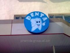 Лайтбокс световая реклама в Алматы, арт. 5377026