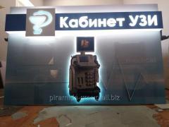 Объемные буквы в Алматы, арт. 4498280
