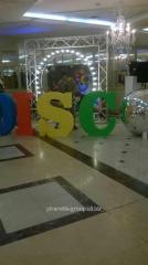 Объемные буквы в АРЕНДУ на свадьбу в Алматы, арт. 8928014