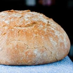 Хлеб Домашний 1/с, 0,45 кг