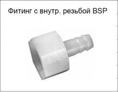 Фитинг с внутр. резьбой BSP