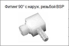 Фитинг 90° с наруж. резьбой BSP