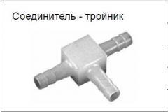 Соединитель - тройник типа EM (серия 3T) PN 10 бар