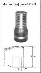 Фитинг рифленый CNG