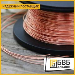 Wire of bimetallic 0,37 mm of PBR (PBRO) TU