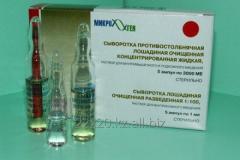 Antitetanic serum No. 5