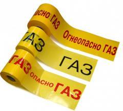 Лента сигнальная Газ с логотипом Газпром
