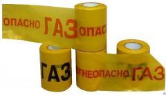 Лента сигнальная ЛСГ с логотипом Опасно ГАЗ