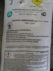 Ammoniaksalpeter