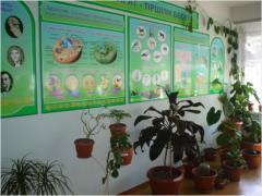 Biology office