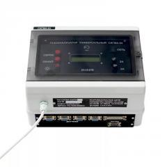 Газоанализатор Сигма-03 ИПК-8.4